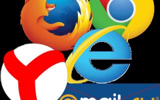 Как убрать mail ru из браузера