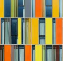 Принципы построения архитектуры
