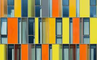 Принципы современной архитектуры