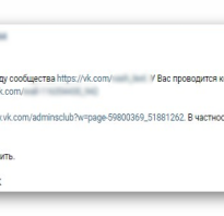 Пост розыгрыша вконтакте