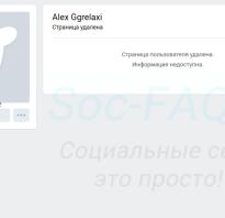 Картинки удаленной страницы вконтакте