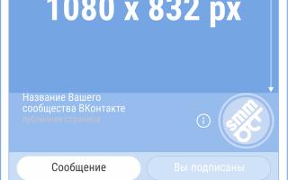Аватарка вконтакте размер