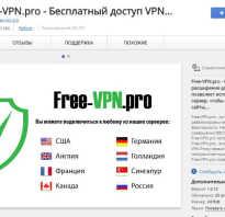 Изменение айпи адреса в браузере