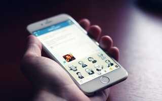 Почему вконтакте сообщения не доходят