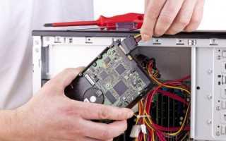 Как настроить жесткий диск на ноутбуке
