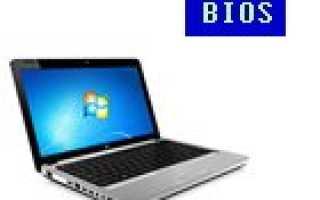 Как перезагрузить биос на ноутбуке