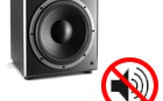 Нет звука в компьютере как исправить