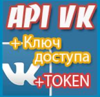 Bitapi генерация access token скачать