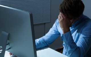 Как настроить яркость в браузере