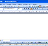 Какова структура окна текстового процессора word