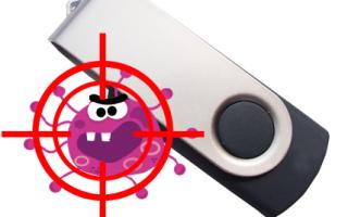 Антивирус проверяющий флешки