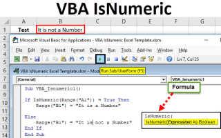 Excel vba isnumeric