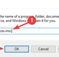 0x80070020 код ошибки
