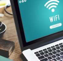 Раздавать wifi с компьютера
