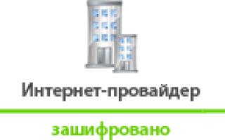 Что такое адрес vpn сервера