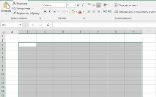Как делать таблицу в excel