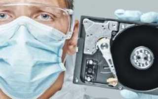 От чего портится жесткий диск