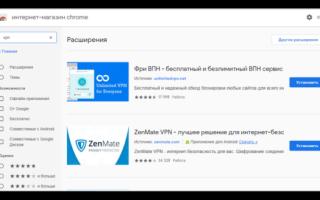 Сменить ip в браузере