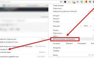 Долго загружается браузер гугл хром