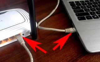 Как поменять пароль wifi на компьютере