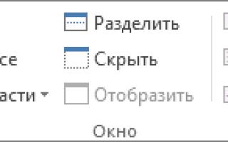 Excel несколько листов
