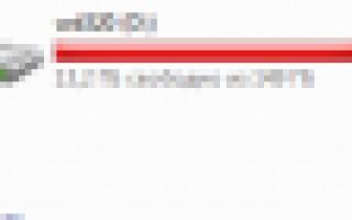 Xp не видит второй жесткий диск