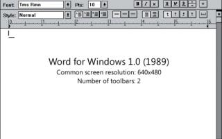 Microsoft office описание