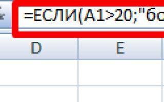 Excel больше или равно в формуле