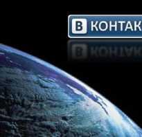 Не открывается приложение вконтакте