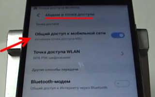 Телефон как роутер wifi для компьютера