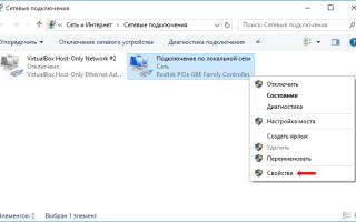 Как поменять mac адрес
