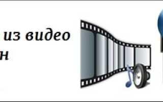 Убрать слова из видео онлайн