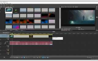Как ускорить видео в мовави