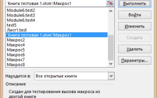 Vba excel application run