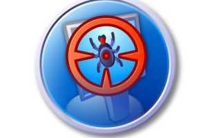 Антивирус не работает что делать