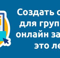 Обложка для паблика вконтакте