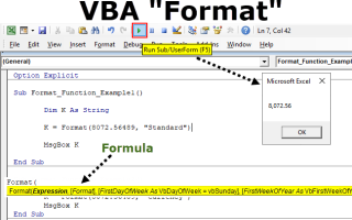 Excel vba format функция
