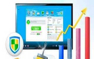 Программы для оптимизации windows 10 скачать бесплатно