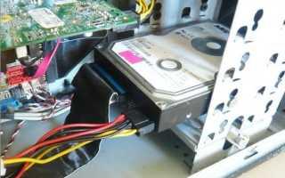 Как достать жесткий диск